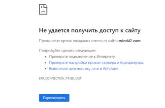 нет доступа на страницу сайта